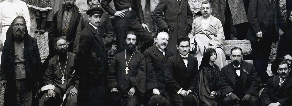 Church and Government in Georgian Republic - 1918